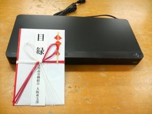 P1001214